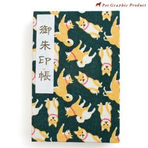●日本製の上質なニ越ちりめん(布)を使用した御朱印帳です。 ●雨の日にも安心のビニールカバー付。巻き...