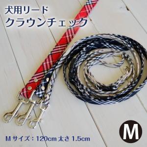 犬用リード クラウンチャーム「単品」(Mサイズ)|petgp