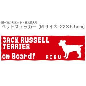 『名入れ』シルエットが選べるオーダーメイド犬猫...の関連商品6