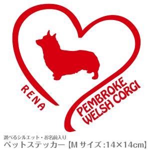 『名入れ』シルエットが選べるオーダーメイド犬猫...の関連商品7