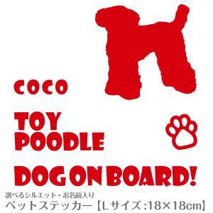 『名入れ』シルエットが選べるオーダーメイド犬猫...の関連商品5