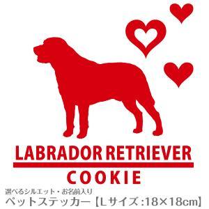 『名入れ』シルエットが選べるオーダーメイド犬猫...の関連商品8