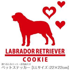 『名入れ』シルエットが選べるオーダーメイド犬猫...の関連商品9