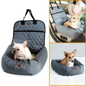 ドライブボックス ペット ドライブ 小型犬 キャリーバッグ お出かけ ペット用品 犬用 ペットキャリー 中型犬 カーシート 車用 旅行 ドライブシート 送料無料|pethouse