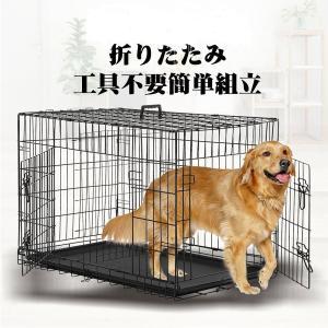 防滑マート付き 折りたたみ ペットケージ ケージ ダブルドア ハウス ゲージ 犬用 大型犬 中型犬 室内 おしゃれ ブラック 大型犬 XXXLダブルドア 大型 鉄製|pethouse