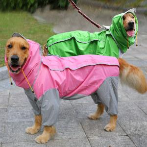 大型犬向け 撥水 防水加工 レインコート|pethouse