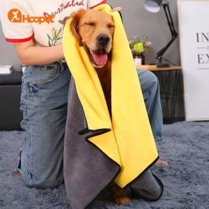 ペット用 布巾 超吸水 犬用 猫用 タオル|pethouse