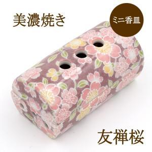 ペット仏具 横型 ミニ香皿  友禅桜 (ペット・犬・猫・遺骨・メモリアル)|petie