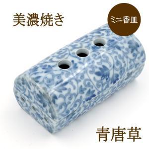 ペット仏具 横型 ミニ香皿  青唐草 (ペット・犬・猫・遺骨・メモリアル)|petie
