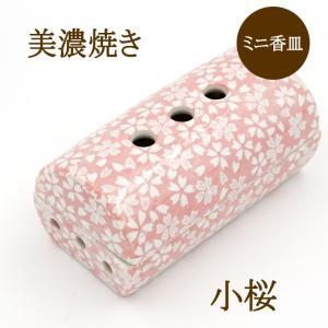ペット仏具 横型 ミニ香皿  小桜 (ペット・犬・猫・遺骨・メモリアル)|petie