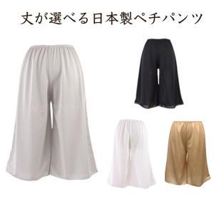 ペチパンツ ソアリス シンプル タップパンツ 丈6サイズ 全3色|petiko-toya