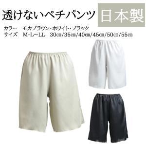 ペチパンツ フルダル シンプルタップパンツ 丈6サイズ 全3色|petiko-toya