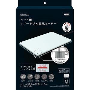 犬 猫 うさぎ 暖房 アドメイト Add.Mate ペット用リバーシブル電気ヒーター ハード M