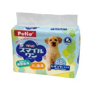 ペティオ 犬 トイレ用品 ペットシーツ トイレシート Petio NEWスマイルワン レギュラー 8...