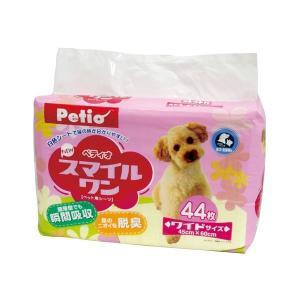 ペティオ 犬 トイレ用品 ペットシーツ トイレシート Petio NEWスマイルワン ワイド 44枚...