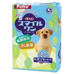 ペティオ 犬 トイレ用品 ペットシーツ トイレシート Petio NEWスマイルワン レギュラー 1...