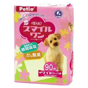 ペティオ 犬 トイレ用品 ペットシーツ トイレシート Petio NEWスマイルワン ワイド 90枚...