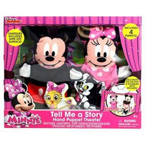 ディズニー ミッキー ミニー ハンド パペット Disney Mickey Minnie Puppet [並行輸入品] petit-bonheur1