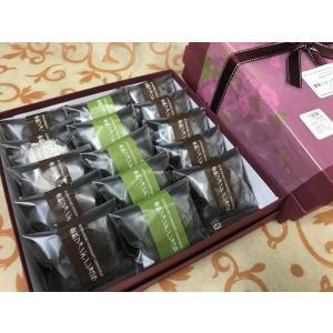 倉敷フォンダンショコラ 30個入り(チョコ20個・抹茶10個)|petit-boule2005