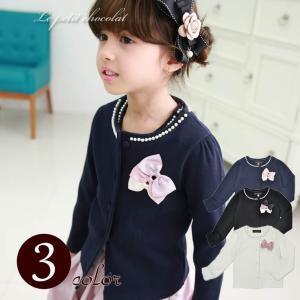 フォーマル カーディガン 女の子 韓国子供服 キッズ リボン