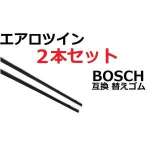 BOSCH エアロツイン j-フィット用 替えゴム 互換品 80センチ×2本セット リフィール 運転席 助手席 ボッシュ フラットワイパー 適合 マルチ 汎用 対応 専用|petit-colle
