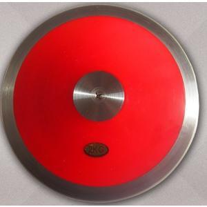 円盤投げ 2.0kg 陸上競技 円盤 練習用