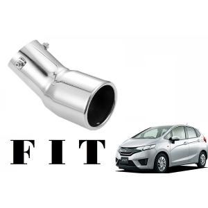 FIT 専用 マフラーカッター GK系 ホンダ フィット 車検対応 パーツ アクセサリー  (H2-s)|petit-colle