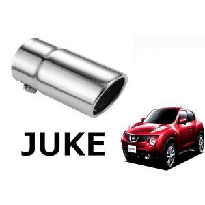 【適用車種】  日産 JUKE ジューク    ビッグサイズでリアに迫力が出るように設計されています...