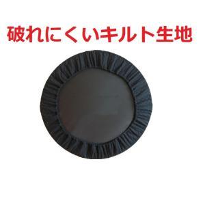 トランポリン カバー 102cm用 交換用 丈夫なキルト生地 使用 ハンドメイド品|petit-colle