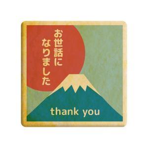 お世話になったあの方に感謝の気持ちを込めてメッセージスイーツで気持ちを伝えましょう。御礼の言葉がスト...