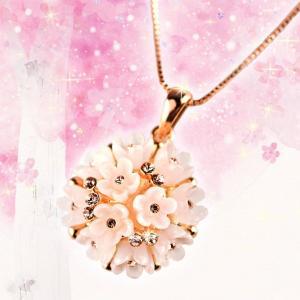 ネックレス レディース 最高級スワロフスキー 桜 さくら 小花 薄いピンク ブーケ k18 18金R...
