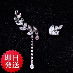 ピアス レディース AAA級 ダイヤモンド フリンジ CZ 木の葉 しずく ビジュー バックキャッチ 非対称 ピアス フープ 揺れる 18金RGP 925銀|petit-lulu
