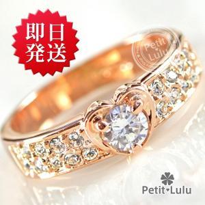 指輪 レディース ハート リング ダイヤモンドCZ 18K RGP 二色展開 レディース ジュエリー アクセサリー|petit-lulu