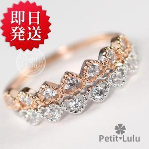 指輪 レディース リング ダイヤモンドCZ セブンハート ア...