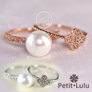 指輪 リング レディース ダイヤモンドCZ パール フラワー 2連 18金RGP 2色展開 petit-lulu