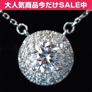 ネックレス レディース ダイヤモンドCZ プラチナ仕上げ シルバー925 極上の一粒  最高級スワロフスキー|petit-lulu