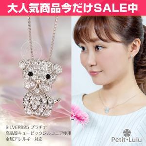 e8cbe82961c6d スワロフスキー 動物の商品一覧 通販 - Yahoo!ショッピング