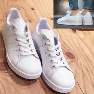 Adidas アディダス オリジナルス スタンスミス/stan smith オールホワイトS75104|petit-petit