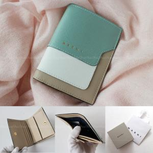MARNI マルニ トリコカラー 2つ折り財布 日本限定 ミントグリーン×ホワイト×ベージュ|petit-petit