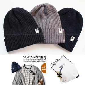 RHC Ron Herman(ロンハーマン) ロゴタグ付 ニット ビーニー 帽子 リブ編み コットン|petit-petit