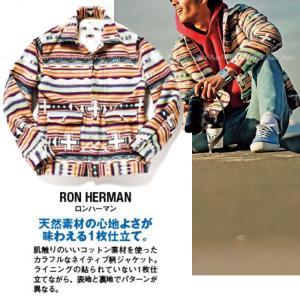 Ron Herman ロンハーマン  ネイティブ柄 フリース地 ジャケット 正規品|petit-petit