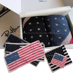 Ron Herman(ロンハーマン) New flag towel 星条旗 [バス+フェイスタオル/ギフトボックス入り]|petit-petit