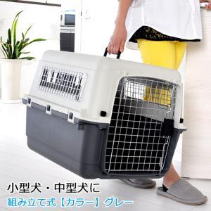 ペットキャリー DX70 LL 犬 小型犬 中型犬 キャリーケース コンテナ クレート ハードキャリ...