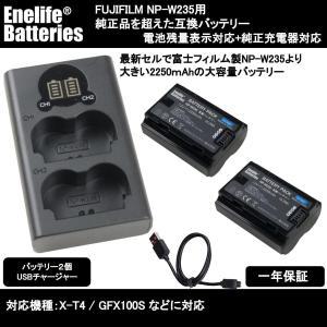 【製品の概要】 ・ルミックス DMW-BLE9 / BLG10 の互換バッテリー2個と2スロットのU...