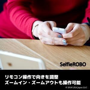 iPhone専用自動撮影スタンド「セルフィーロボ」 リモコン撮影はもちろん、顔を追尾して自動撮影も可能|petite-marche-tech|04