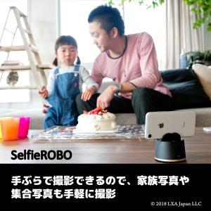 iPhone専用自動撮影スタンド「セルフィーロボ」 リモコン撮影はもちろん、顔を追尾して自動撮影も可能|petite-marche-tech|05