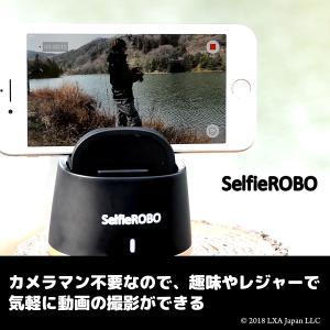 iPhone専用自動撮影スタンド「セルフィーロボ」 リモコン撮影はもちろん、顔を追尾して自動撮影も可能|petite-marche-tech|06