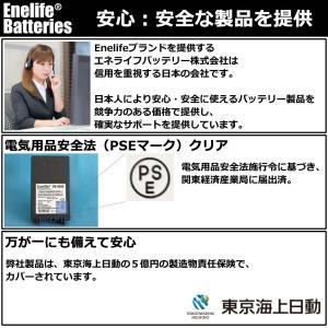 【Qiワイヤレス充電 PD急速充電 対応 大容量10000mAh モバイルバッテリー 】<吸盤密着タイプ> 1年保証とサポート PSE認証済(カラー:ブラック)|petite-marche-tech|06