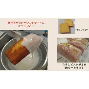 パウンドケーキ ウイークエンドシトロン|petitefleur-yokohama|05