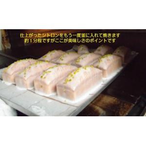 パウンドケーキ ウイークエンドシトロン|petitefleur-yokohama|06